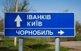 Kiev og Ivankiv ligeud. Tjernobyl til højre.
